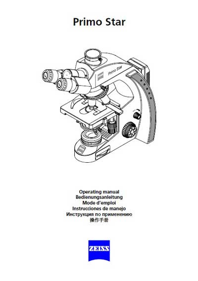 Инструкция по эксплуатации Operation (Instruction) manual на Primo Star [Carl Zeiss]